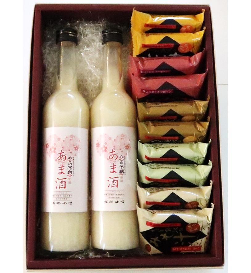 【あま酒ギフト】 AG-0328 【広島県産米 「恋の予感」 使用】