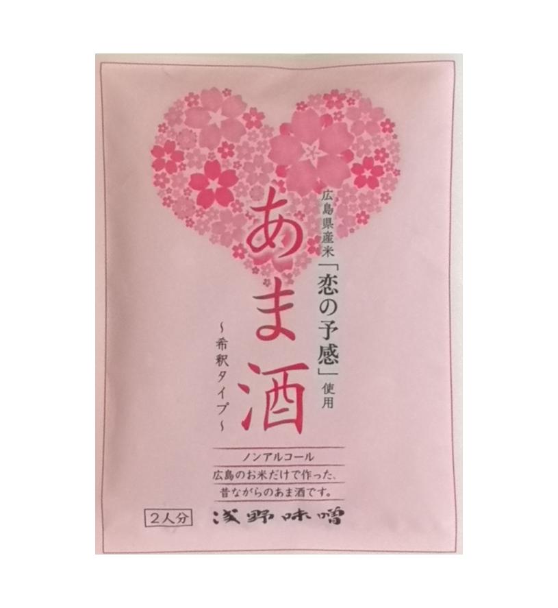 【だんだん割】あま酒 ~恋の予感~ 200g 5袋 【広島県産米 恋の予感100%使用】