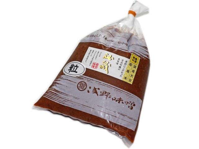 古式吟醸『秘蔵』 (粒) 1kg 袋入り