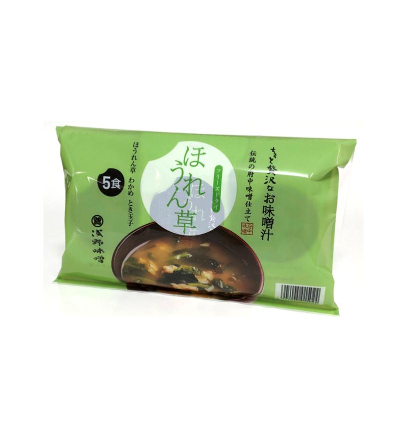 フリーズドライ味噌汁 ほうれん草 5食