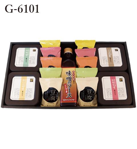 オリジナルギフト G-6101