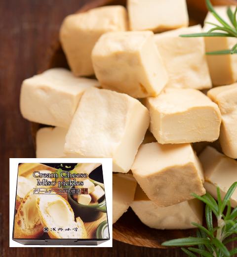 クリームチーズの味噌漬け 35g