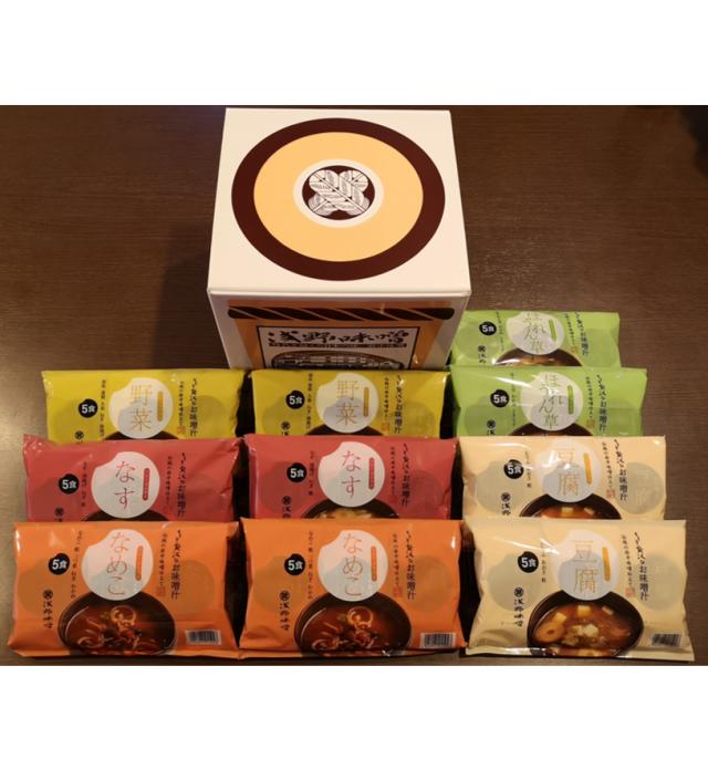 【送料込】 フリーズドライ味噌汁 50食セット FSK-50A