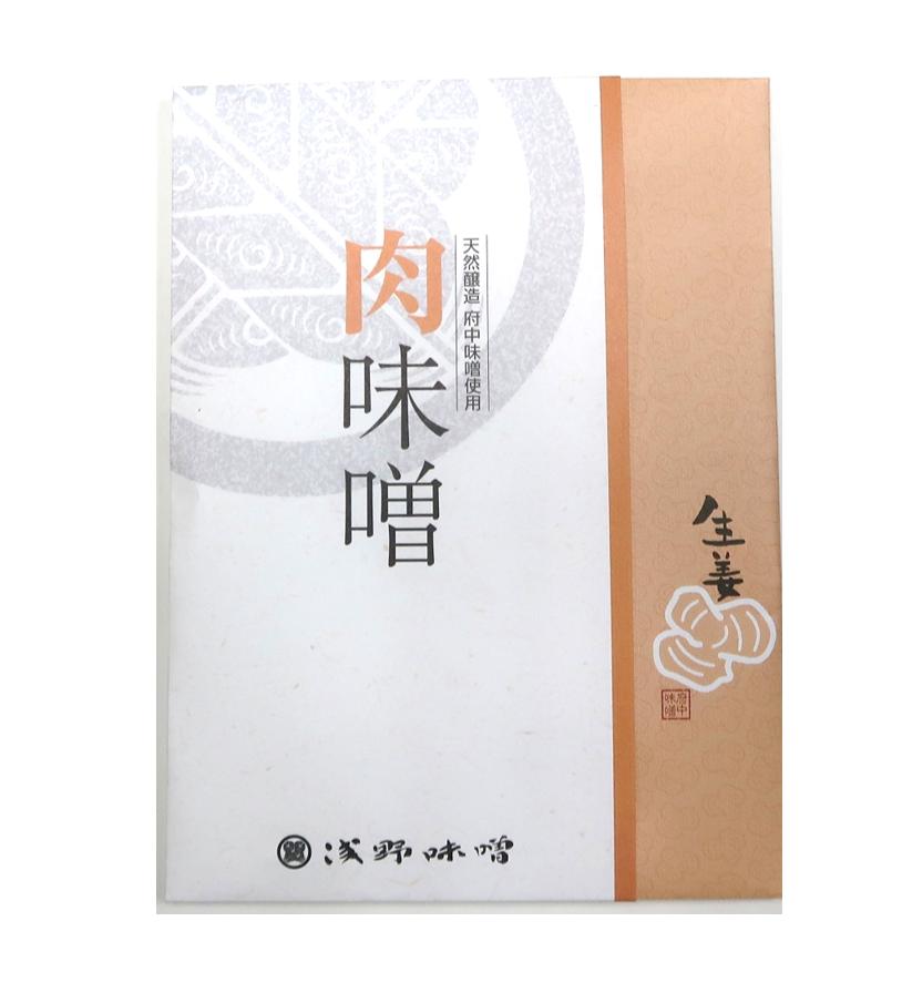 肉味噌 生姜