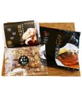 廣島ギョウザ 家飲みセット 【4月12日販売開始】
