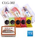 【冷凍】 ギフト CLG-302