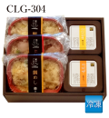 【冷凍】 ギフト CLG-304