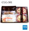 【冷凍】 ギフト CLG-501