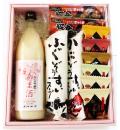 【あま酒ギフト】 AG-0384 【広島県産米 「恋の予感」 使用】