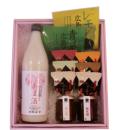【あま酒ギフト】 AG-0389 【広島県産米 「恋の予感」 使用】