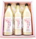 【あま酒ギフト】 AG-9251 【広島県産米 「恋の予感」 使用】