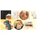 【送料込】すぐ食べセットCL-20053