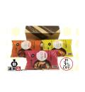 【送料込】 フリーズドライ味噌汁 15食セット FSK-15A