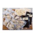 牡蠣の土手鍋セット2