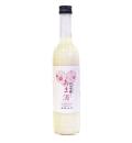 【広島県産米 「恋の予感」 使用】 あま酒 500ml×1本 (ストレート)
