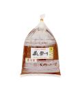 【期間限定】 蔵祭り 1kg袋入 【無添加・無加工】