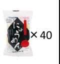 「特別価格」にゅうめん 40食