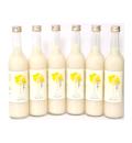 檸檬あま酒RAS-506