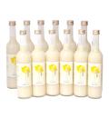檸檬あま酒RAS-512