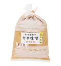 魚の味噌漬け用白粒 1kg袋入り