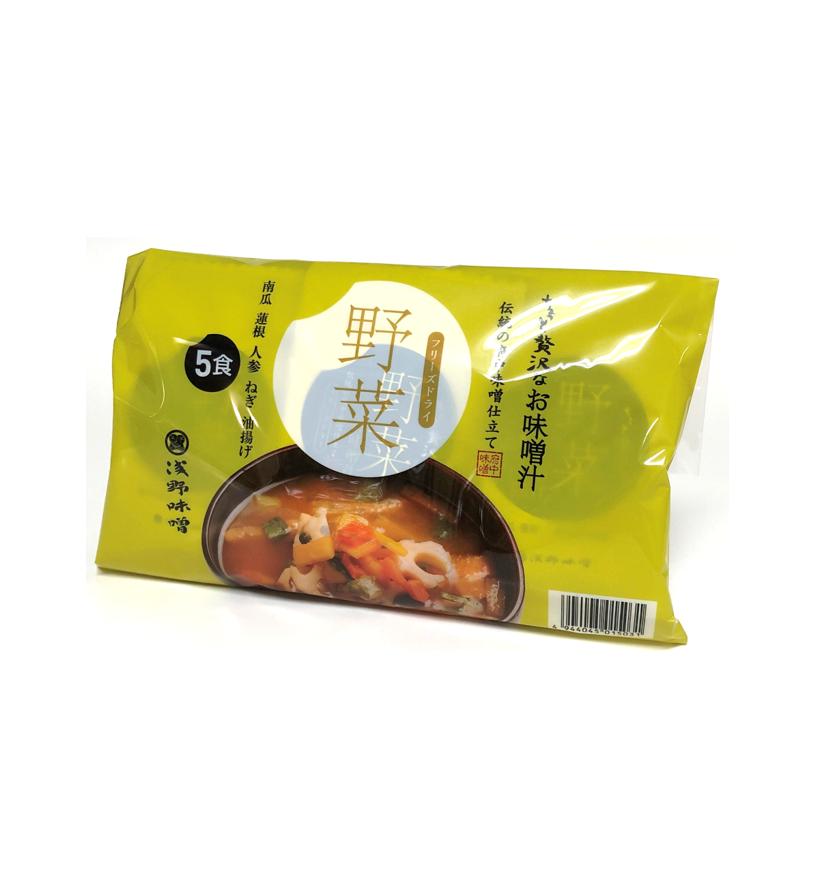 フリーズドライ味噌汁 野菜 5食