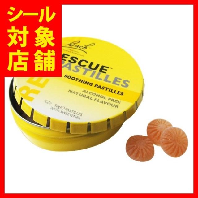 [レスキューパステル オレンジ]バッチフラワーレメディ/レスキューシリーズ
