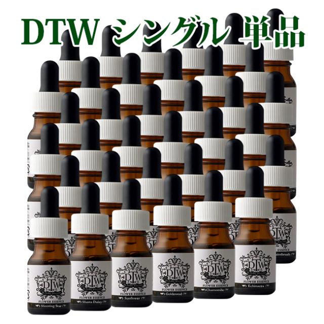 [シングルエッセンス単品1本]DTWフラワーエッセンス