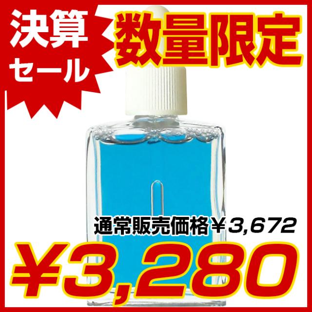 【数量限定特価】[ブルー]フローラコロナ/カラーライトエリクシール