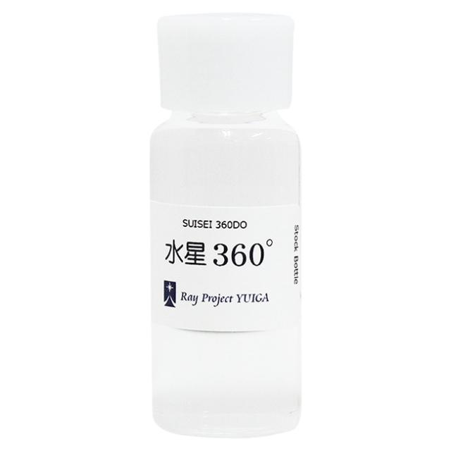 [水星360°]レイ・エッセンス