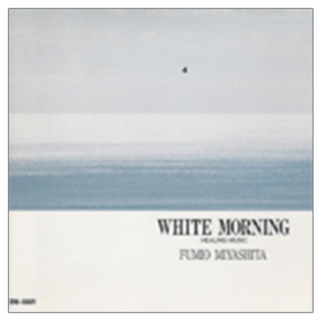 [【復刻シリーズ】WHITE MORNING]ヒーリングミュージック/宮下富実夫