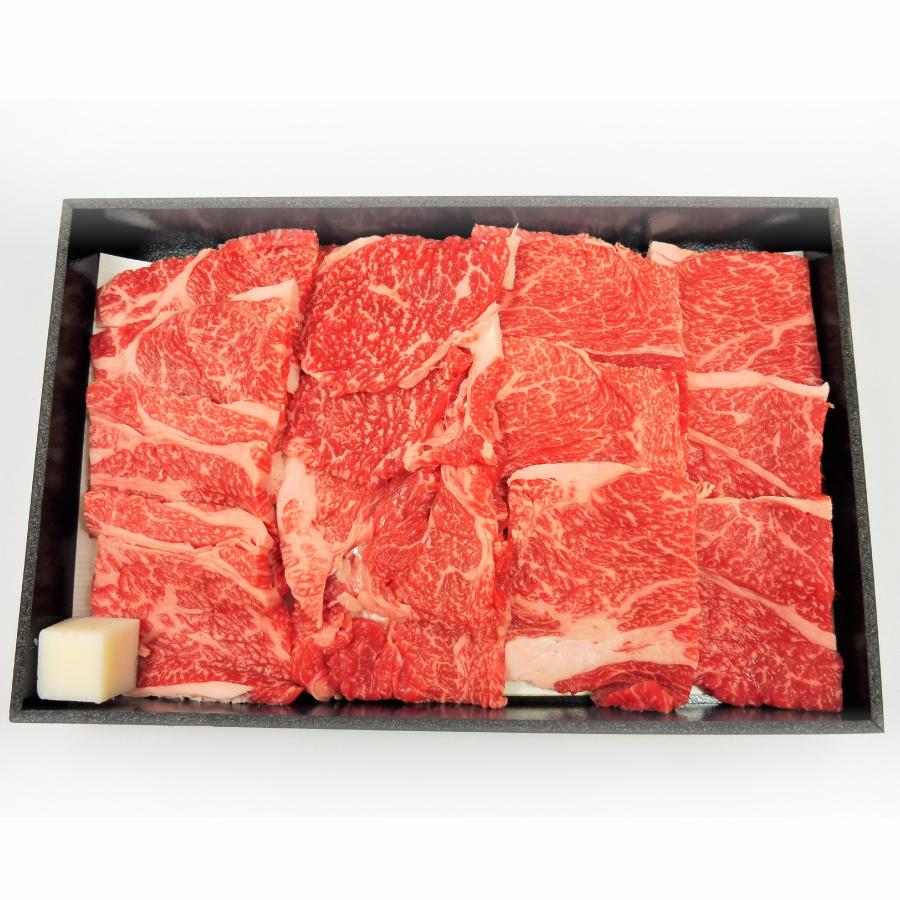 牛カタ焼き肉