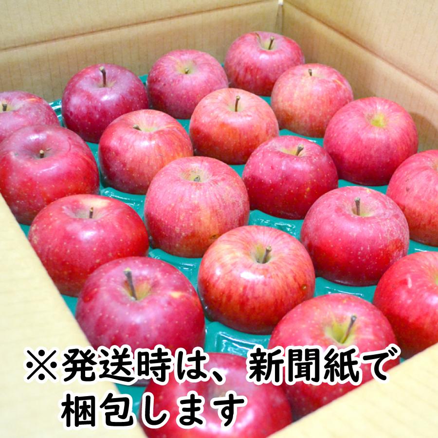 小玉りんご