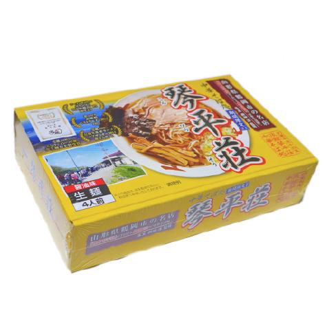 「琴平荘」 山形・鶴岡の名店 4食入
