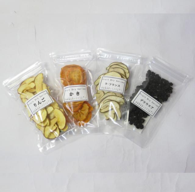 無添加ドライフルーツ4種類セット/りんご・ラフランス・柿・デラウエア各1袋【セット割引】
