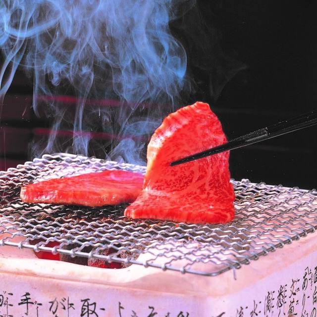 山形牛の網焼き(焼き肉)