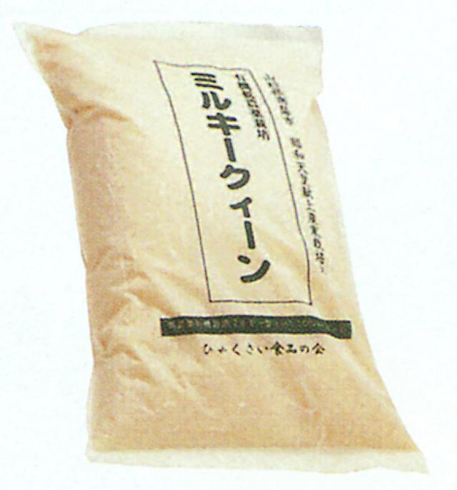 山形あおきライスファーム ミルキークィーン7.5kg(2.5kg×3袋)
