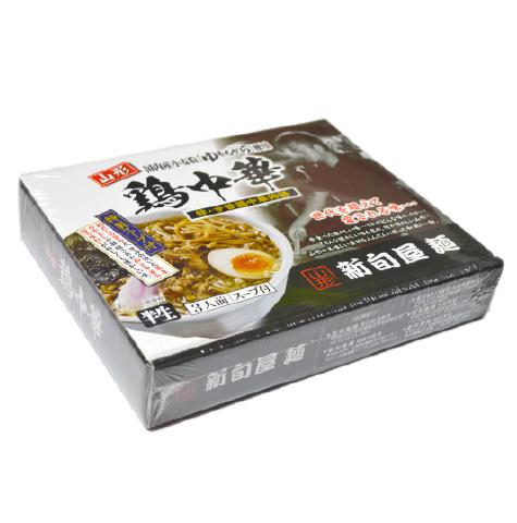 鶏中華 山形「新旬屋」 国産小麦ゆきちから使用 3食入
