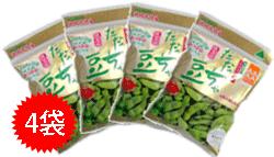 【送料無料】鶴岡産 白山だだちゃ豆(本豆)250g×4袋 山形セレクション認定品