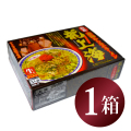 「龍上海」 赤湯からみそラーメン 3食入
