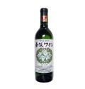 山形産ぶどう100%使用白ワイン