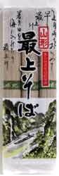 最上そば/乾麺