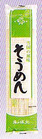 雪国の風味そうめん250g/乾麺