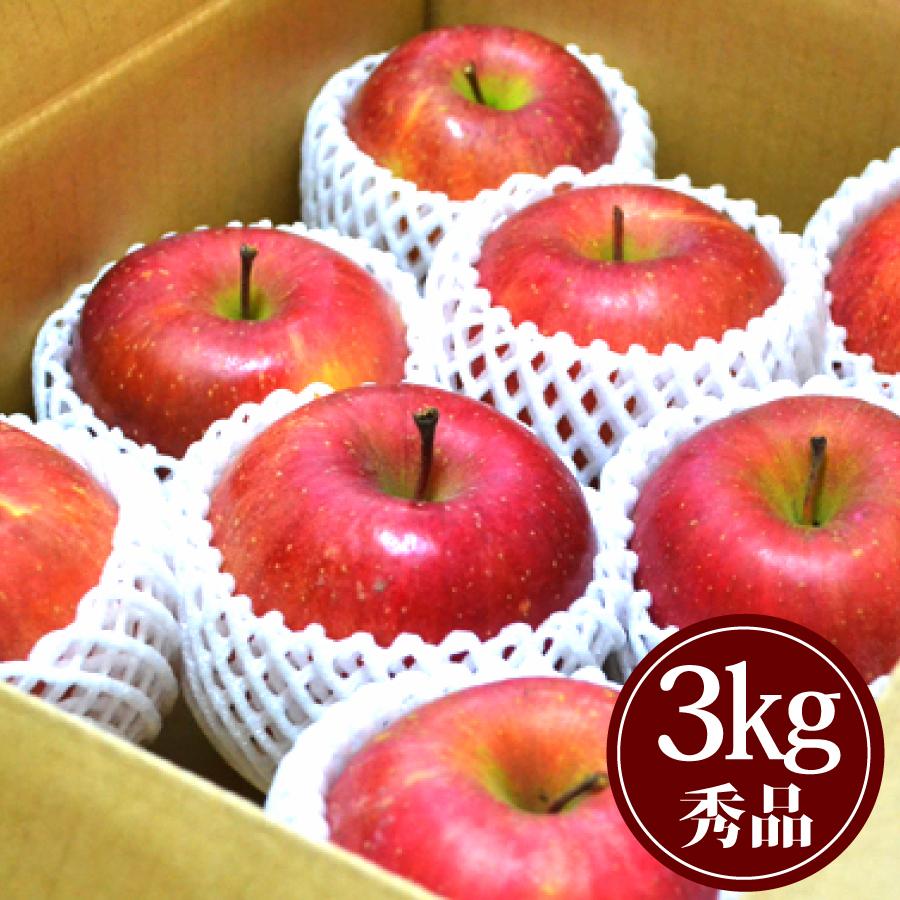 豊田の蜜入りふじりんご3kg贈答用