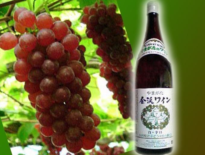 山形産ぶどう100%ワイン(白)1800ml(一升瓶)