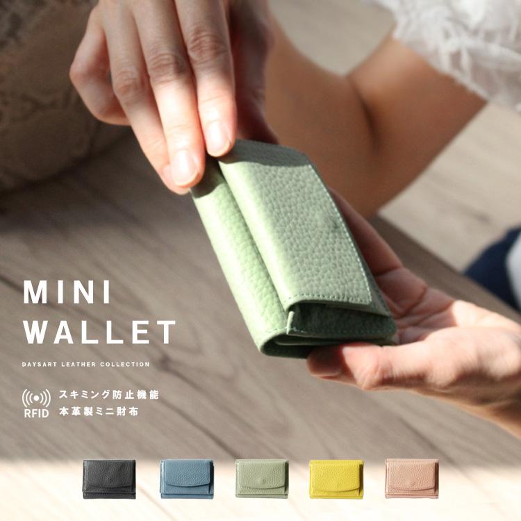"""必要な機能を""""ギュッ""""と閉じ込めた『女性が欲しかった小さい財布』。 ab-lw005"""