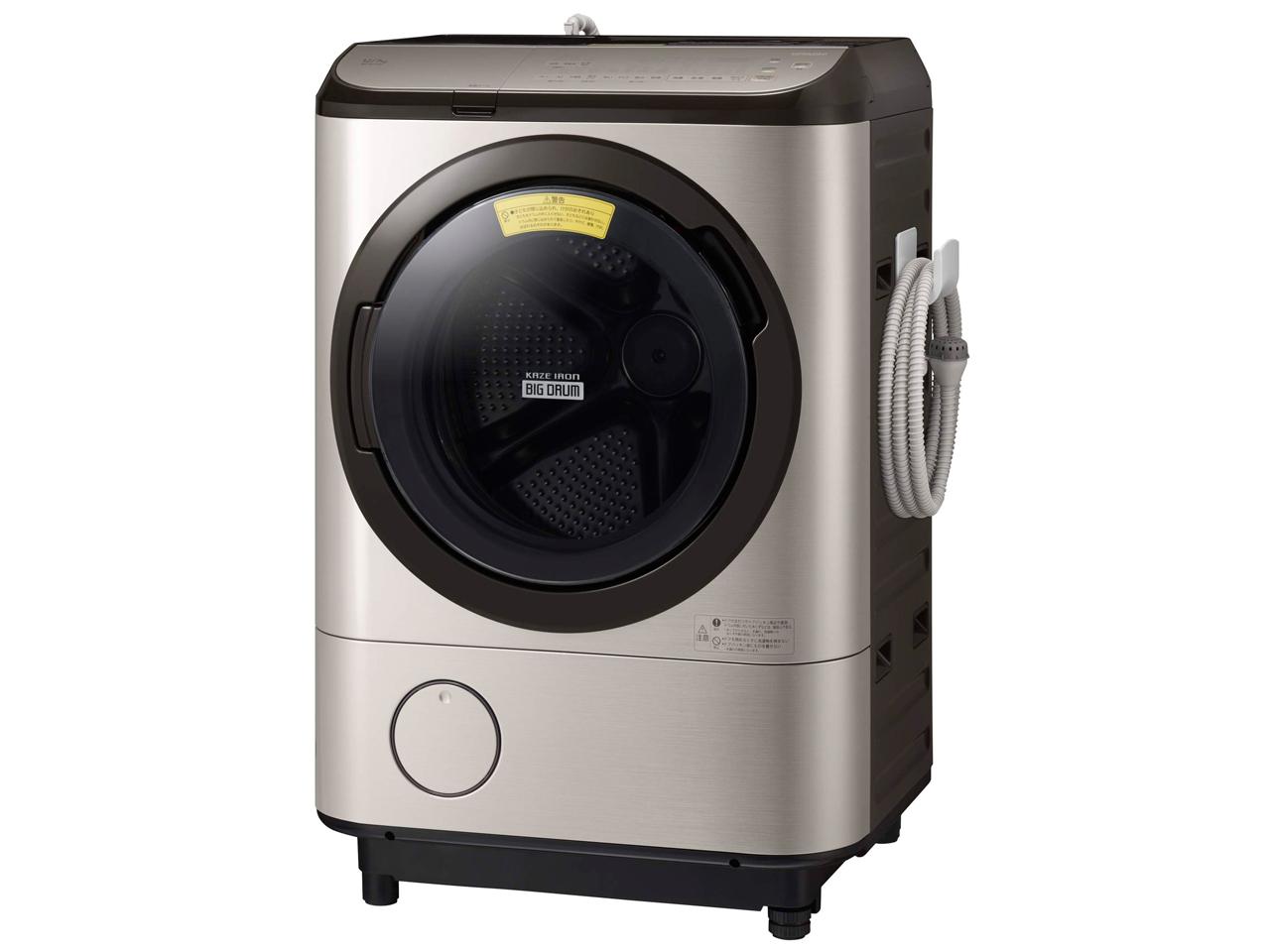 BD-NX120FL-N 日立 ドラム洗濯乾燥機