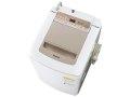 NA-FD80H7-N パナソニック 洗濯乾燥機