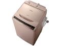 BW-V100C 日立 ビートウォッシュ 簡易乾燥付洗濯機