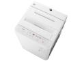 パナソニック 簡易乾燥洗濯機 NA-F50B14-H