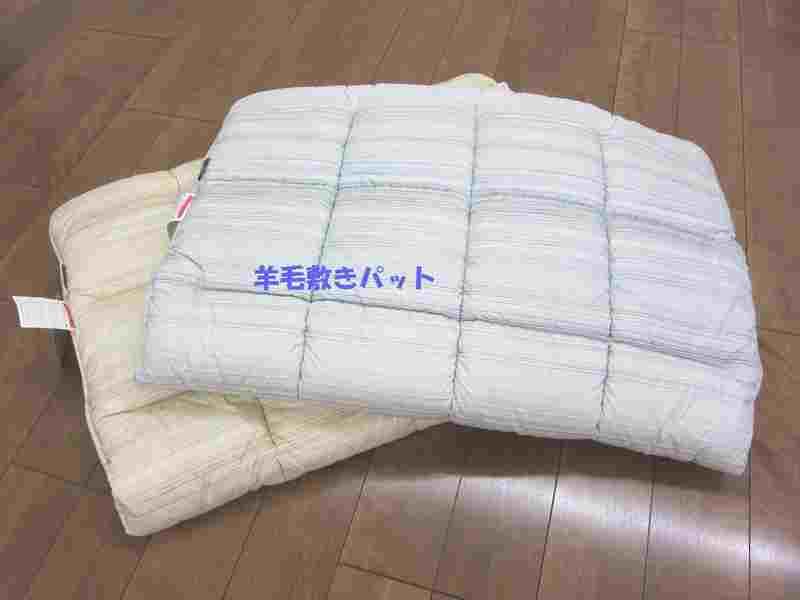 お値打ちです!信頼の日本製・一枚あると寝心地が変わります。今お使いのマットの上に羊毛100%の敷きパッドをどうぞ!シングルサイズ